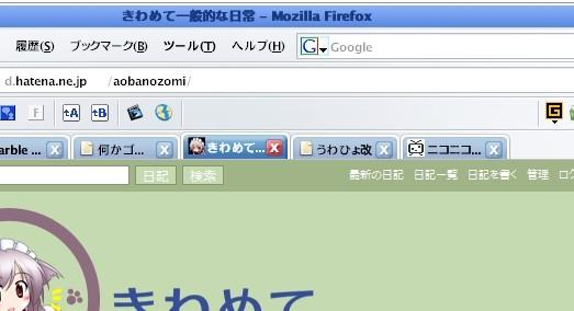 f:id:aobanozomi:20070623185902j:image:w300
