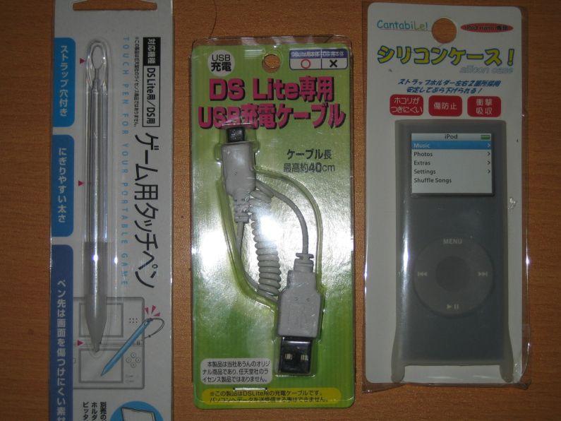f:id:aobanozomi:20080130130303j:image:w397