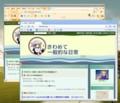 [PC][Firefox]