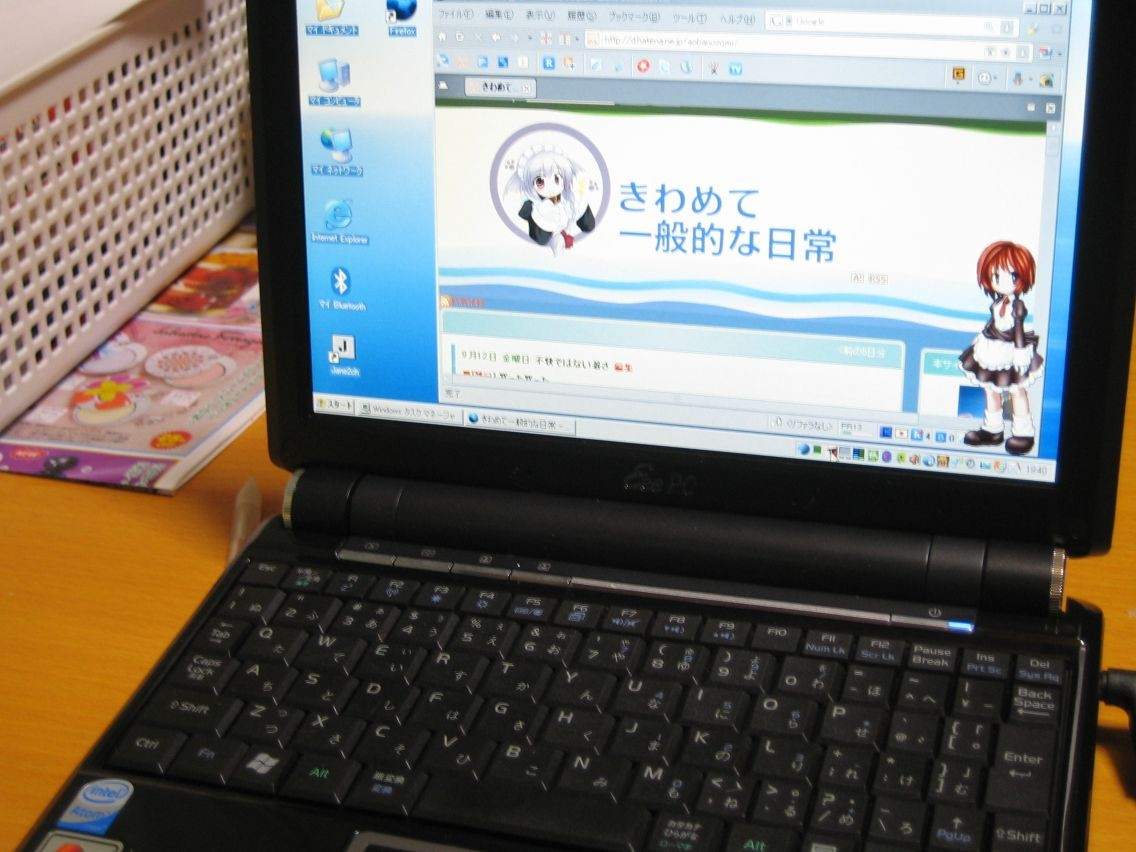 f:id:aobanozomi:20080913202358j:image:w289
