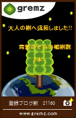f:id:aobanozomi:20081020163001j:image
