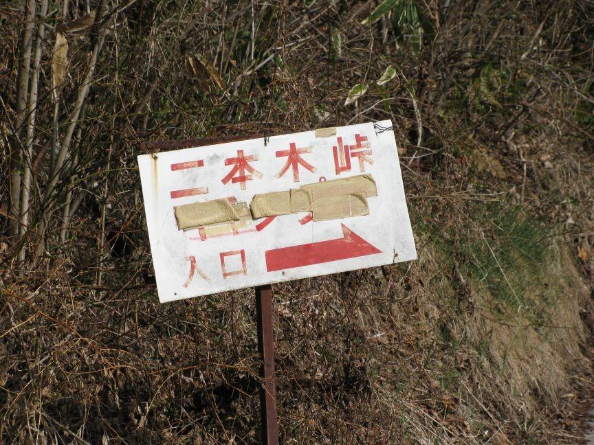 f:id:aobanozomi:20090405191940j:image:w150,left