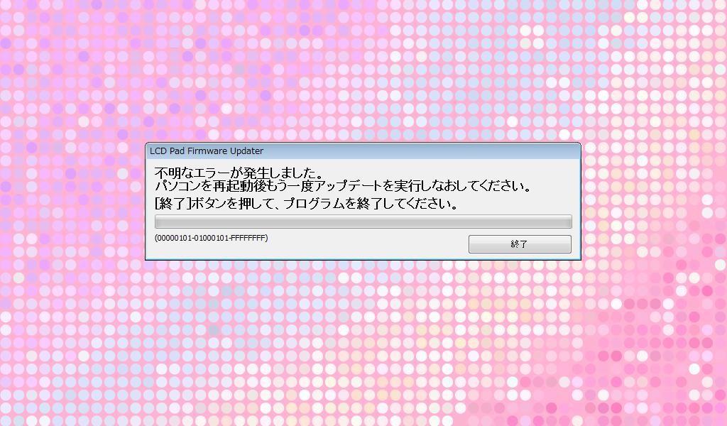 f:id:aobanozomi:20091221213433j:image:w480