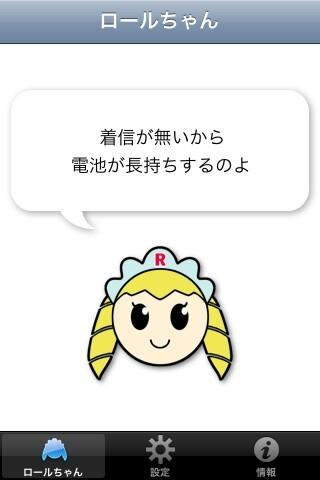f:id:aobanozomi:20100225202215j:image:w160