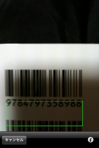 f:id:aobanozomi:20100316194419j:image:w240,left