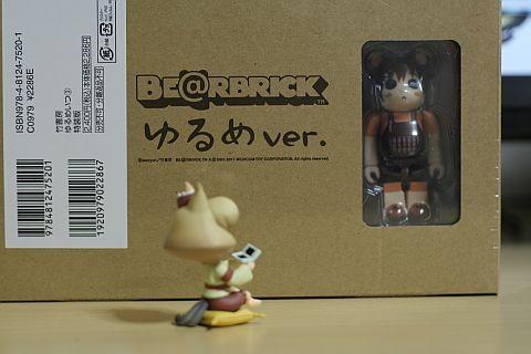 f:id:aobanozomi:20110928192046j:image:w300,right