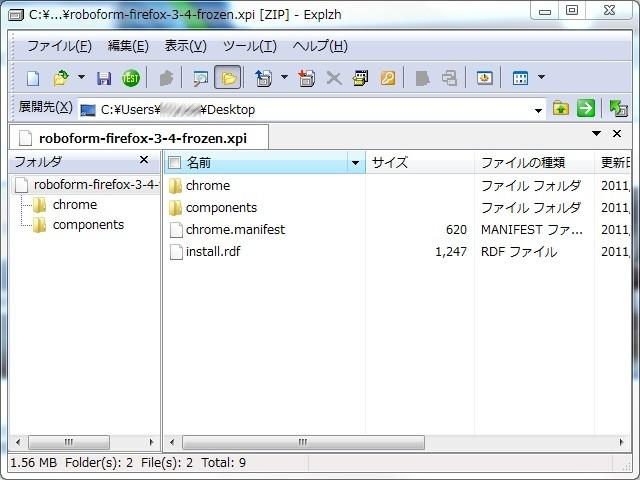 f:id:aobanozomi:20111217124111j:image:w360