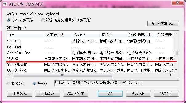 f:id:aobanozomi:20120102170244j:image:w300,right