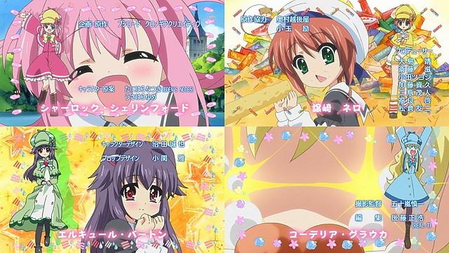 f:id:aobanozomi:20120106023914j:image:w300,left