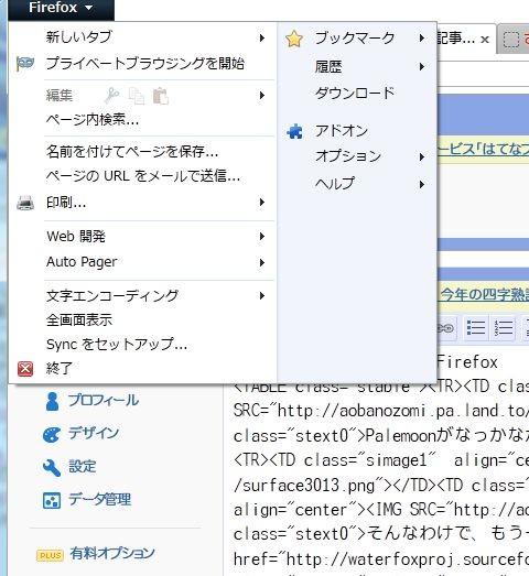 f:id:aobanozomi:20120106171437j:image:w240