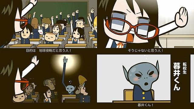 f:id:aobanozomi:20120322134037j:image:w300,right