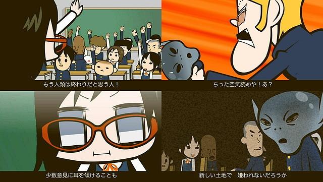 f:id:aobanozomi:20120322134038j:image:w300,left