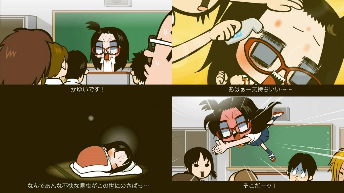 f:id:aobanozomi:20130627004044j:image:w300,right