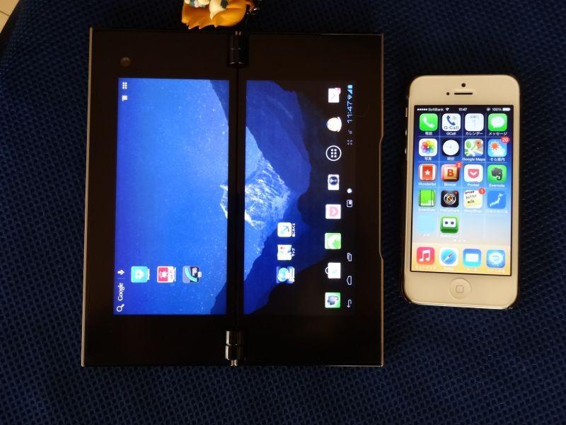 f:id:aobanozomi:20131101140002j:image:w300,left