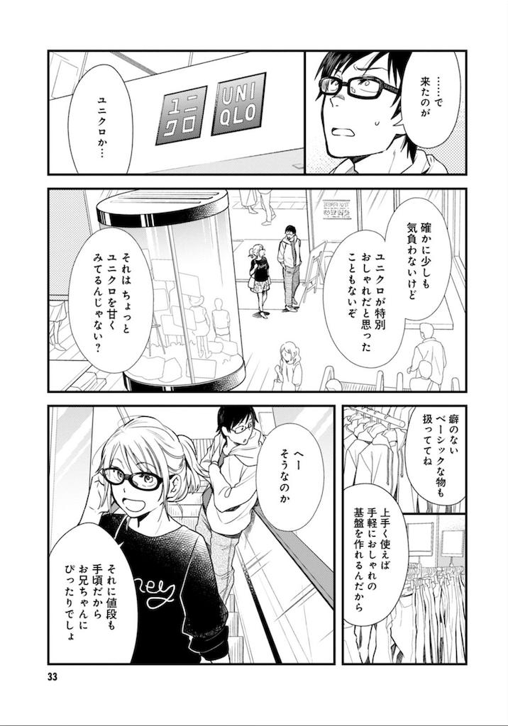 f:id:aobayuki:20190307013215p:image