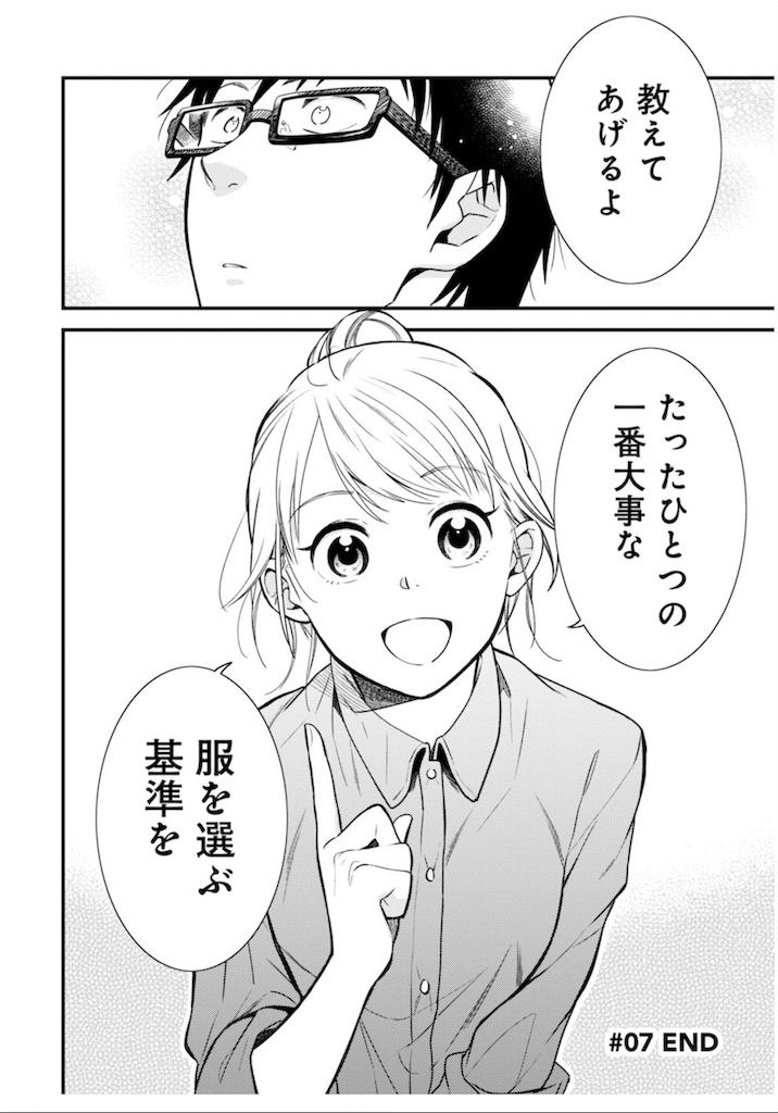 f:id:aobayuki:20190307014933p:image