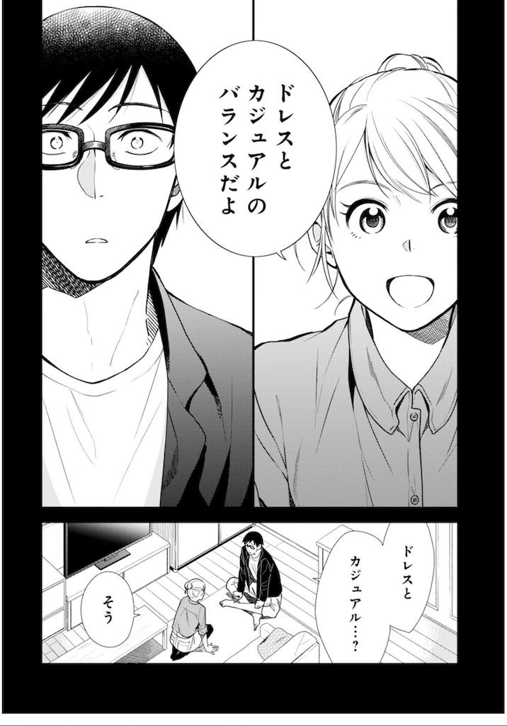 f:id:aobayuki:20190307014940p:image