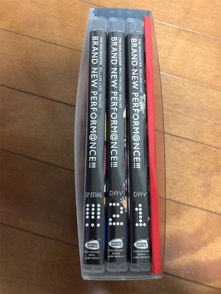 ミリオンライブ5thBD全3巻セット