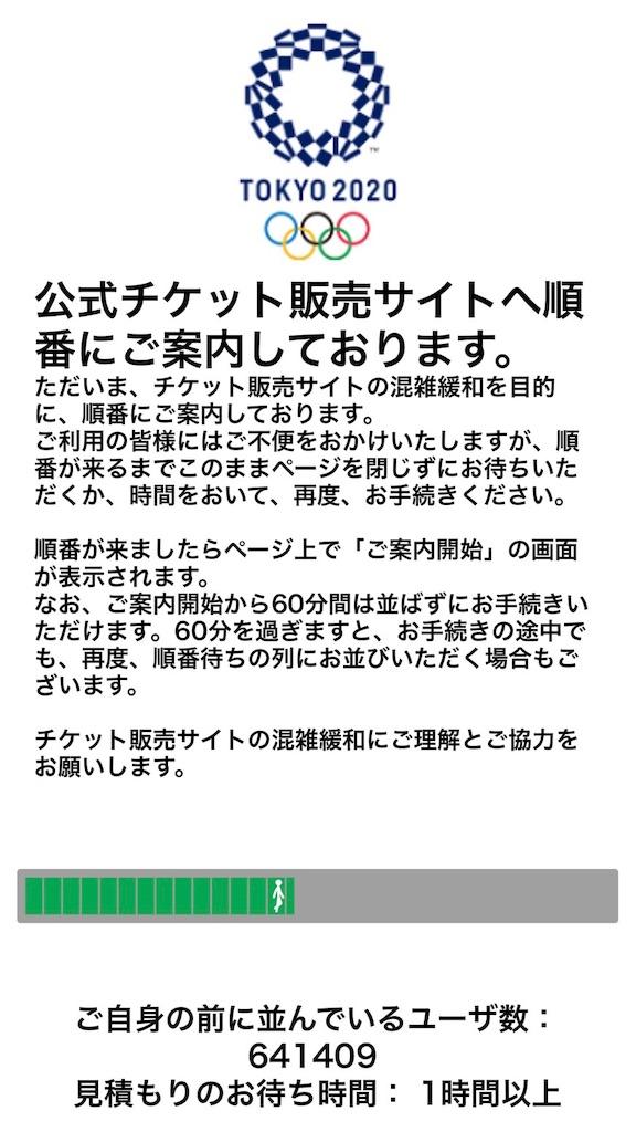 f:id:aobayuki:20190621003050j:image