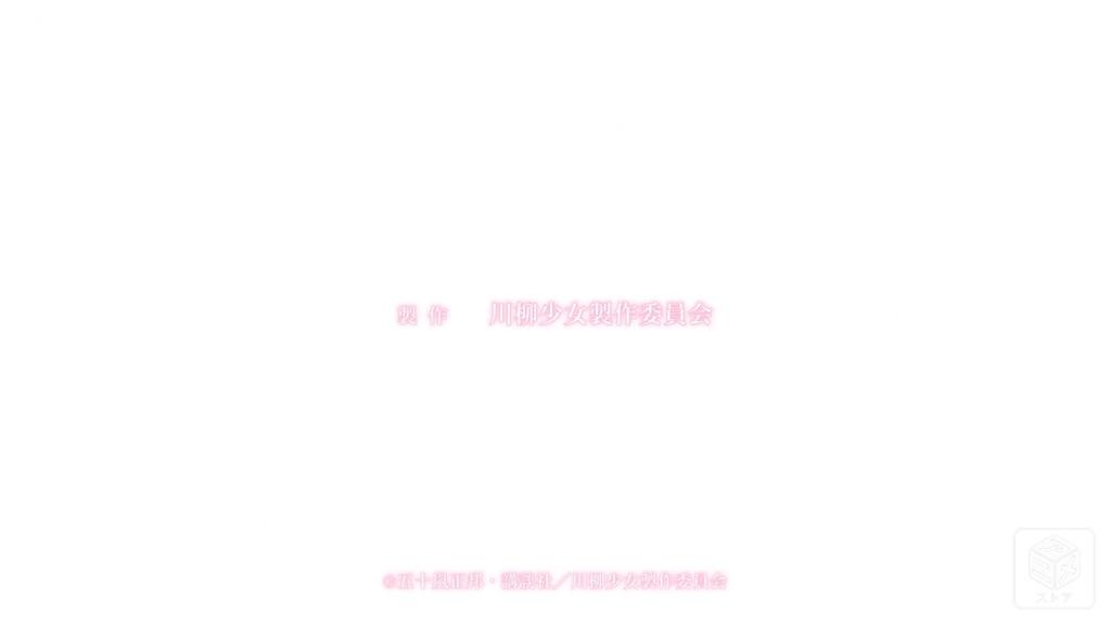 f:id:aobayuki:20190717002516j:image