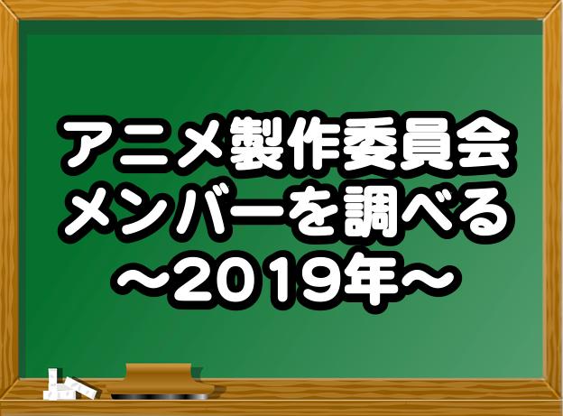 f:id:aobayuki:20190901165642p:plain