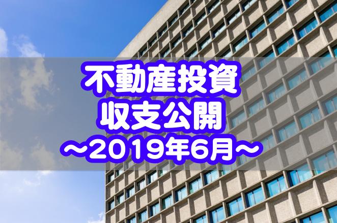f:id:aobayuki:20190901221754p:plain