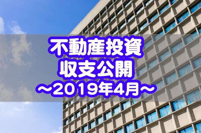 f:id:aobayuki:20190901222846p:plain