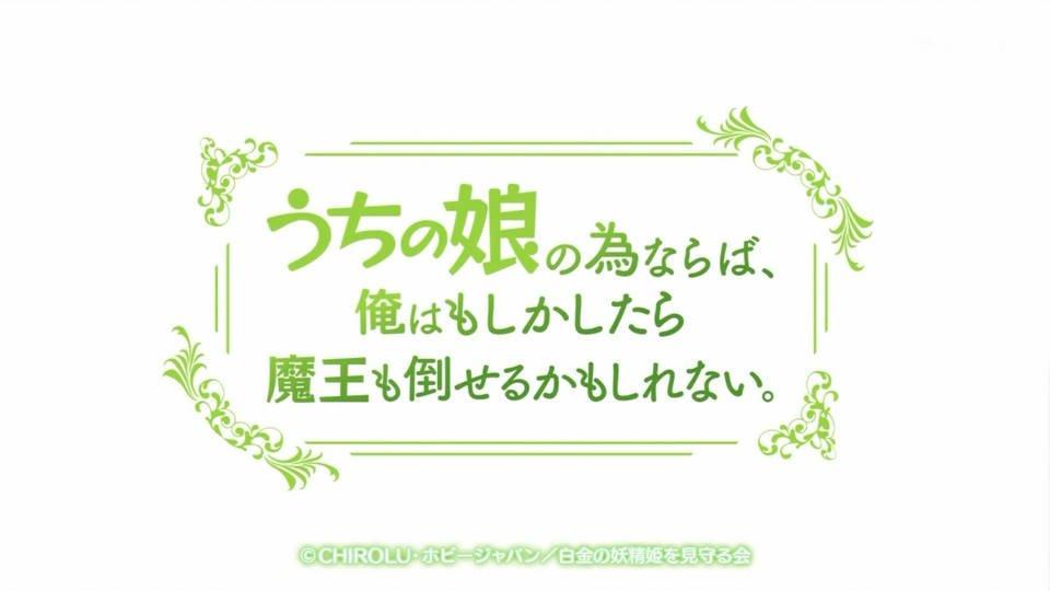 f:id:aobayuki:20190917000517p:plain