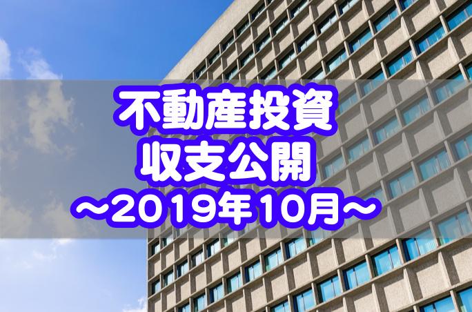 f:id:aobayuki:20191102212049p:plain