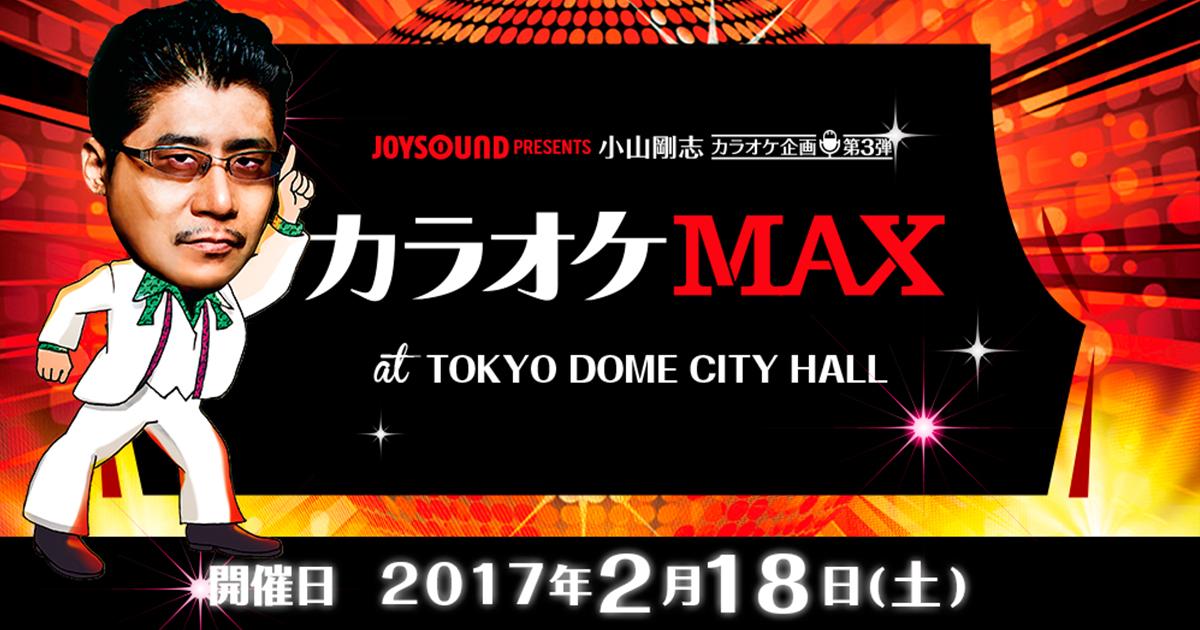 f:id:aobayuki:20200101164909p:plain