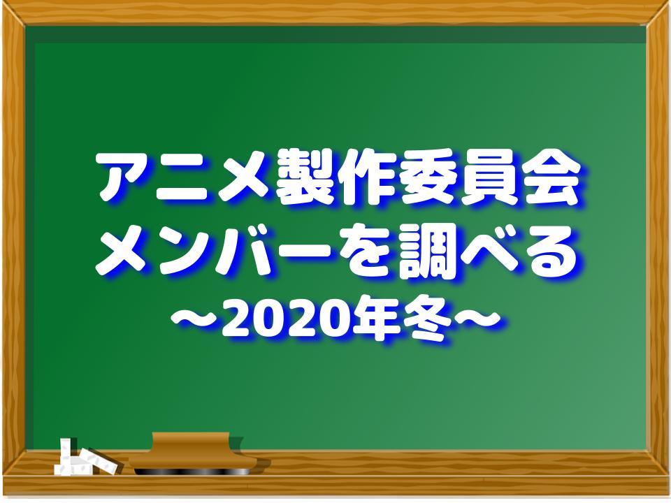 f:id:aobayuki:20200126163949j:plain