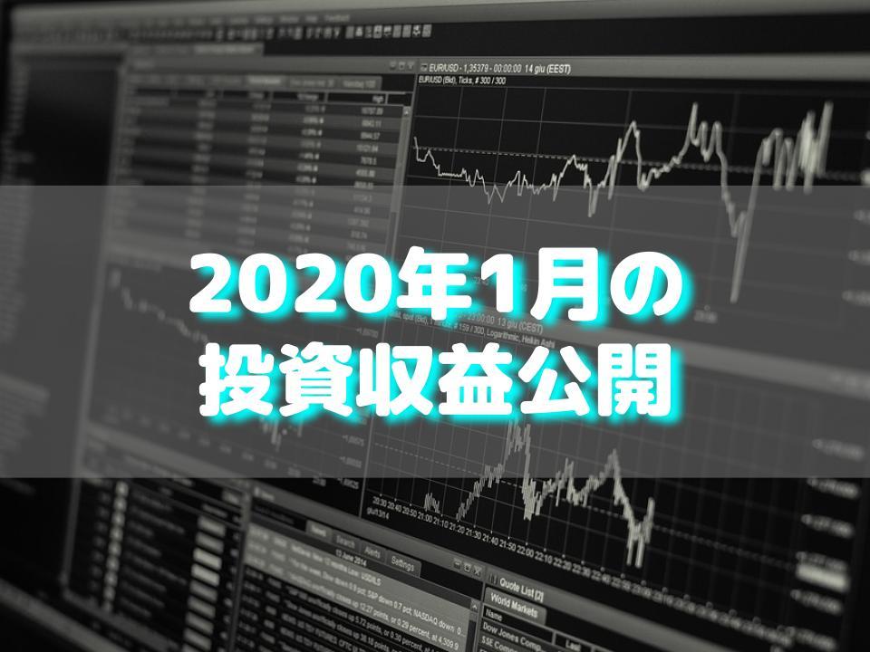 f:id:aobayuki:20200208004058j:plain