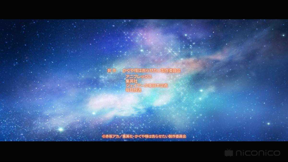 f:id:aobayuki:20200523170714p:plain