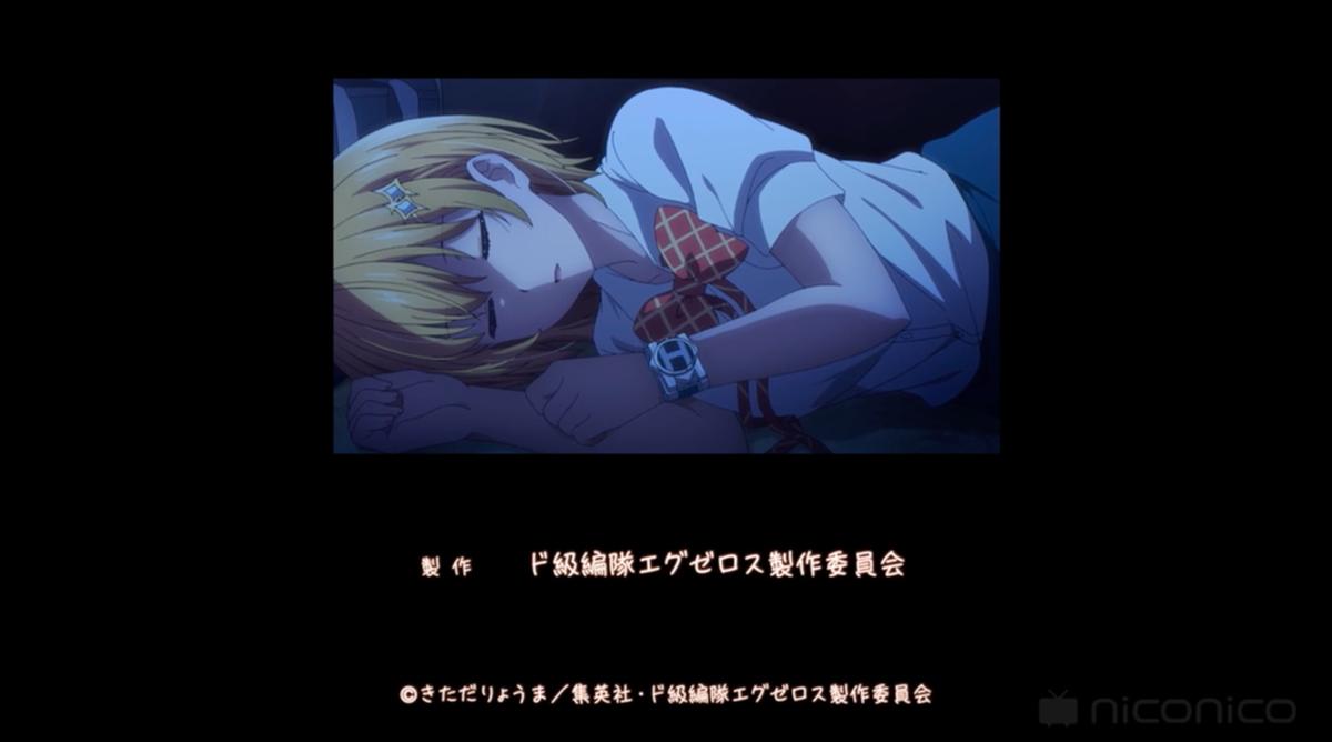 f:id:aobayuki:20200730224633p:plain
