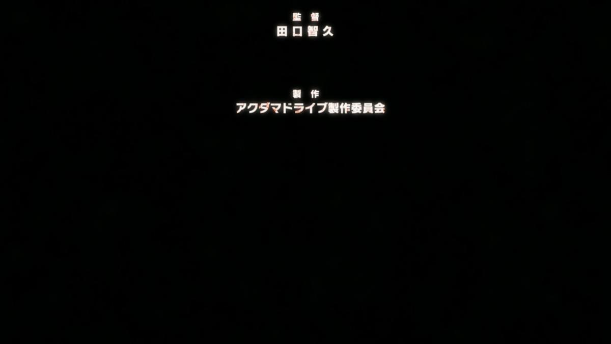f:id:aobayuki:20201115134918p:plain