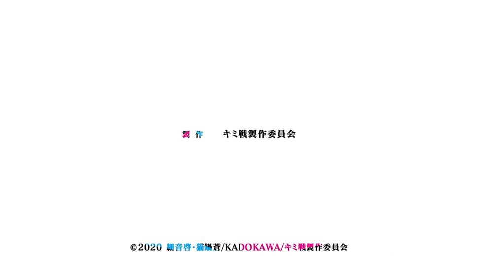f:id:aobayuki:20201122230130p:plain