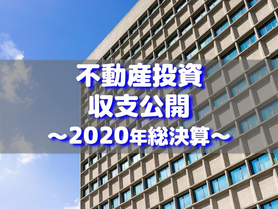 f:id:aobayuki:20210111194057p:plain