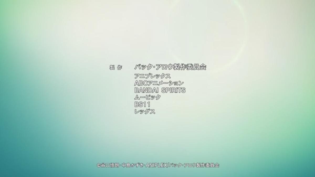 f:id:aobayuki:20210211201901p:plain