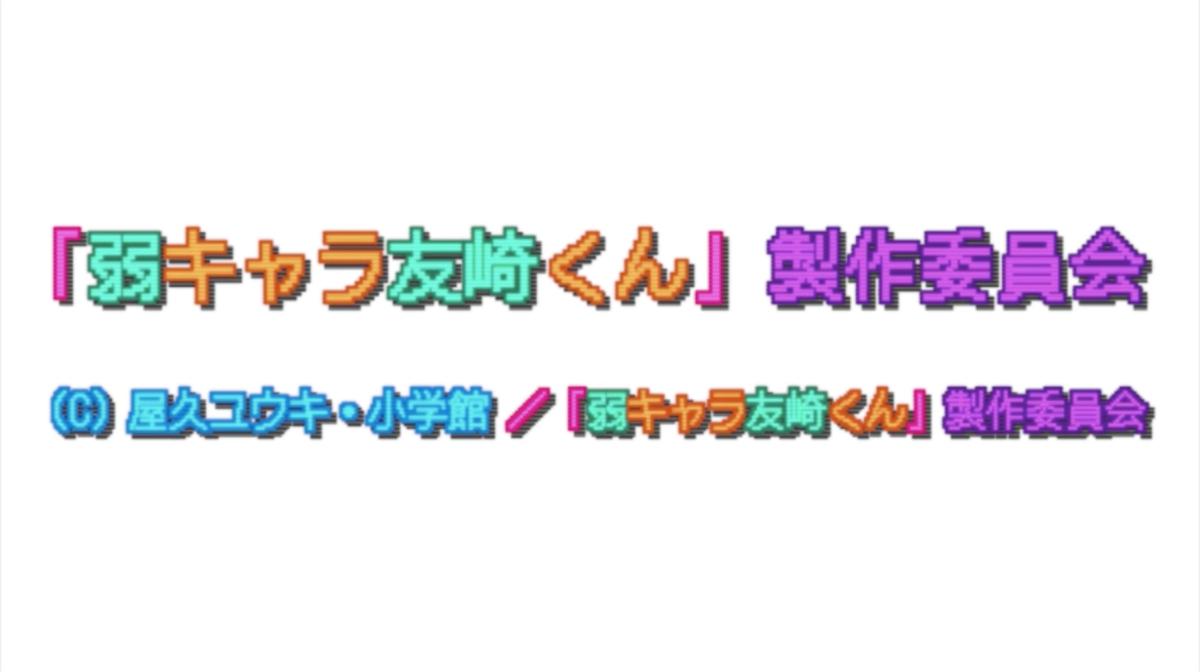 f:id:aobayuki:20210328223245p:plain