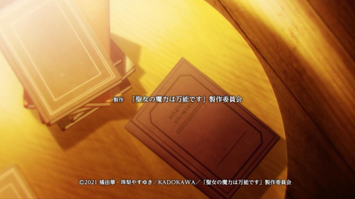f:id:aobayuki:20210425184243p:plain