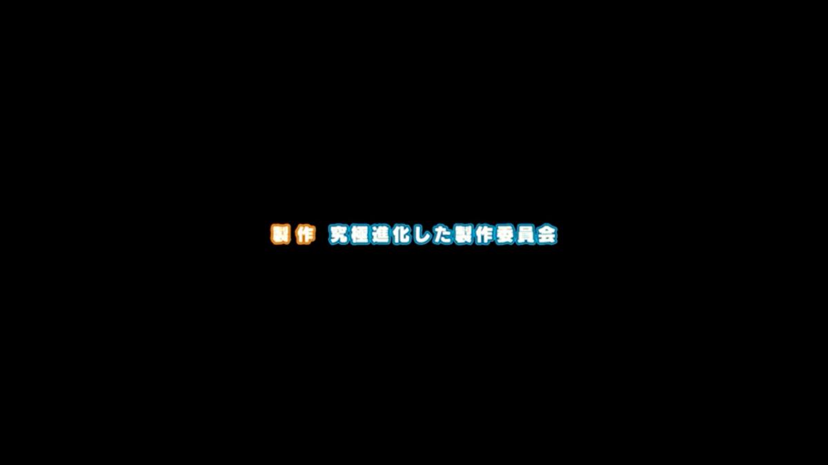 f:id:aobayuki:20210512235912p:plain