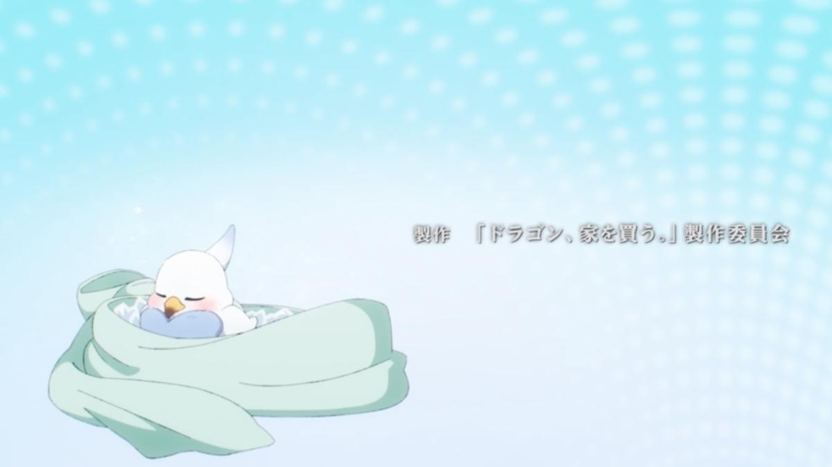 f:id:aobayuki:20210606180830p:plain