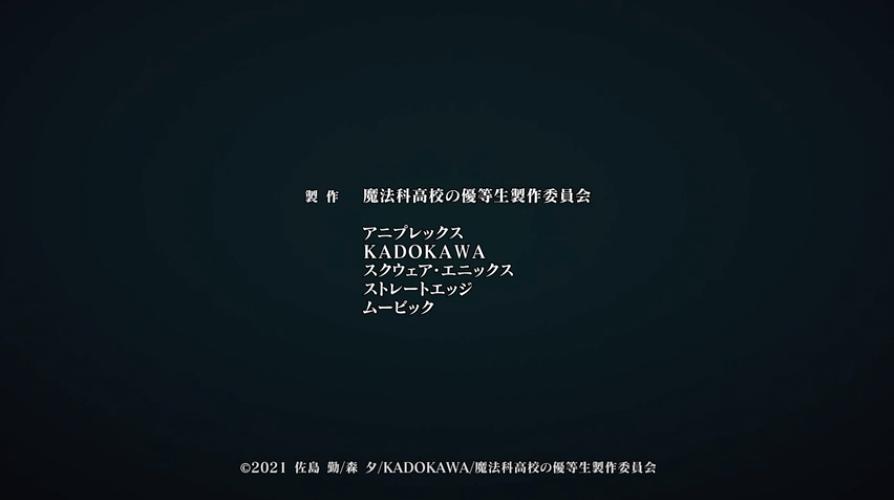 f:id:aobayuki:20210724113354p:plain