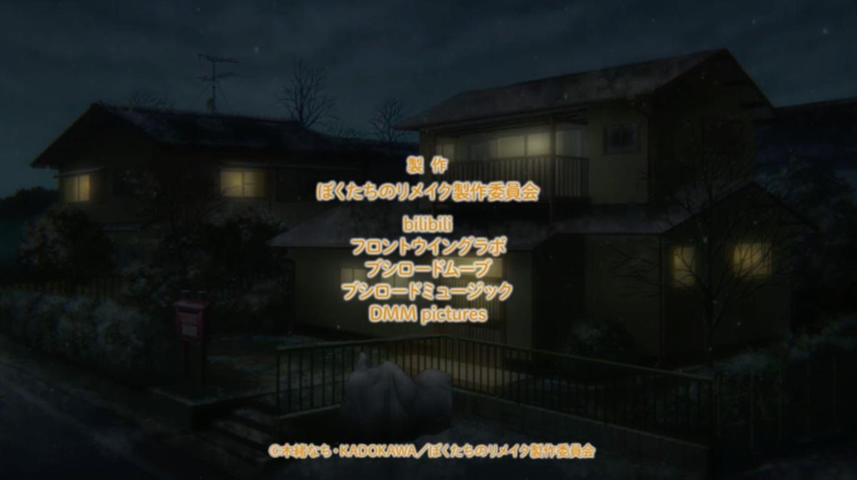 f:id:aobayuki:20210731210243p:plain