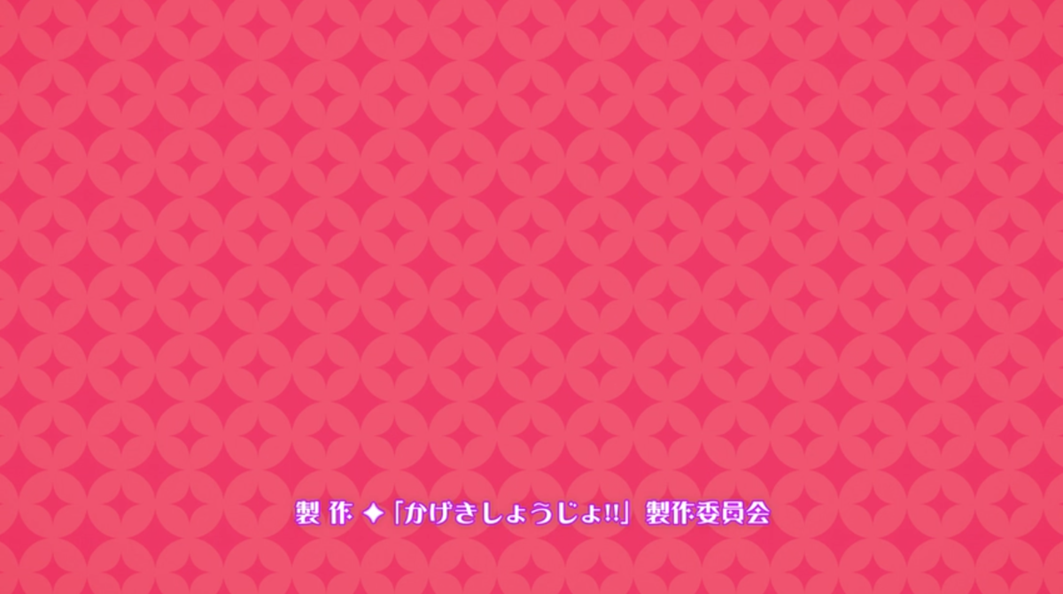 f:id:aobayuki:20210904172809p:plain