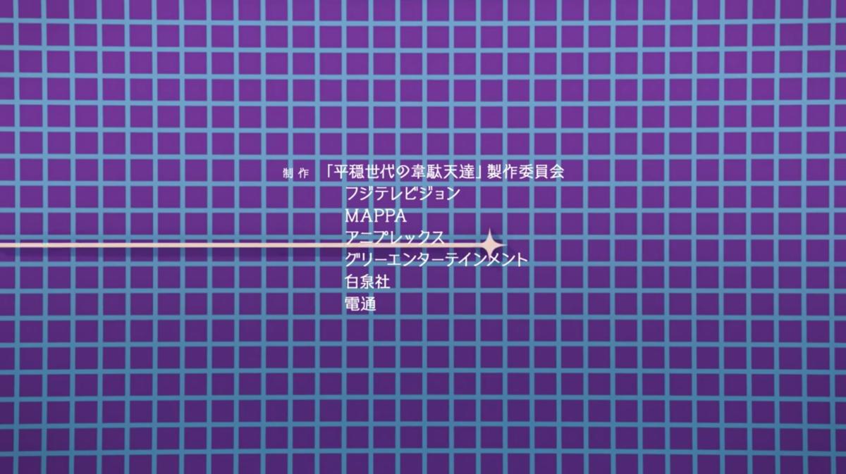 f:id:aobayuki:20210905173301p:plain
