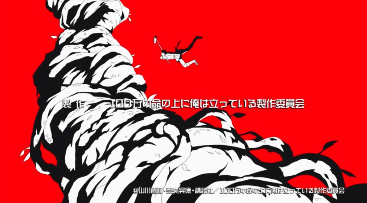 f:id:aobayuki:20210912225958p:plain