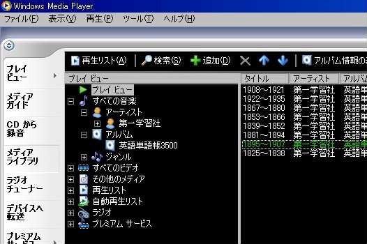 f:id:aods1004:20030221182731j:plain