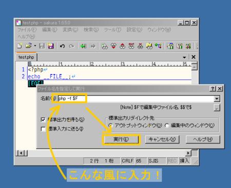 f:id:aods1004:20100924165252p:image