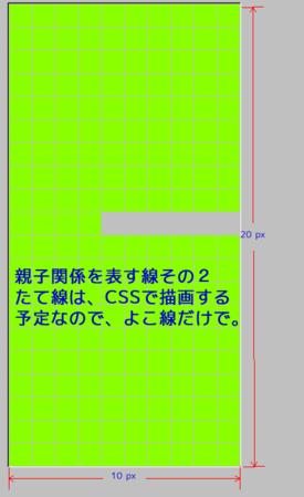 f:id:aods1004:20100926191455p:image